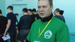 Фестиваль ГТО « Студенческий марафон»