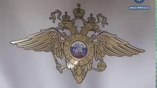 180709 ВСХ ПРИЗЕР ИЗ ПОЛИЦИИ 18 00САЙТ