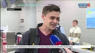 Иван Сычев — 100 тысячный пассажир саранского аэропорта