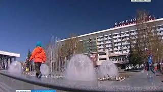 Красноярцев ждут холодные и дождливые выходные