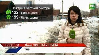 """После трагедии в Кемерове в Москве загорелся комплекс """"Персей для детей"""" - ТНВ"""