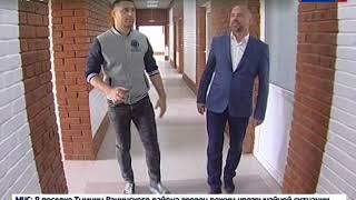 """Вести-Хабаровск.Программа """"Жилищный вопрос"""""""
