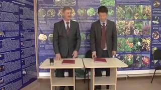 """Соглашение о сотрудничестве подписали руководители заповедников""""Бастак"""" ЕАО и «Бачадао» КНР"""