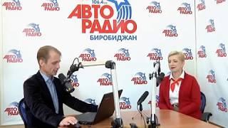 Светлана Гоцуцова: Волонтерство - протитип тимуровского движения в ЕАО(РИА Биробиджан)