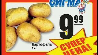 Новости 2010 05 06