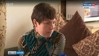 Алтайский краевой центр медицины катастроф выплатил компенсацию мальчику из Заринска