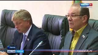 В Пензе планируют построить муниципальный технопарк
