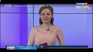 """Мы спрашиваем - вы отвечаете! Уже сегодня - очередной выпуск телевикторины от ГТРК """"Лотос"""""""