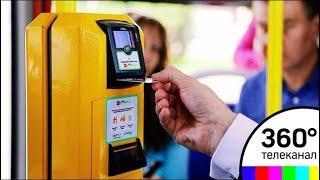 Оплатить поездку в автобусе теперь можно банковской картой!
