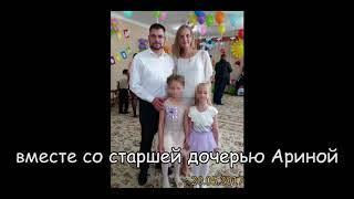 """""""Погибшие в Кемерово""""."""
