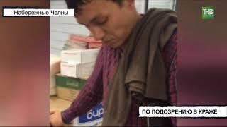 В двух разных супермаркетах задержали мужчин при попытке вынести неоплаченный товар - ТНВ