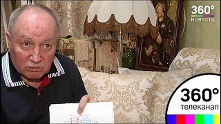 Мусор в дело пустил учёный из Москвы
