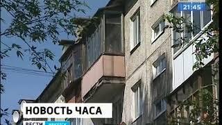 Без электричества остался Свердловский округ вечером в пятницу