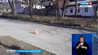 Водитель, сбивший ребенка в Пятигорске, найден