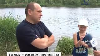 Белгородские спасатели предупреждают о запрете купания в необорудованных местах