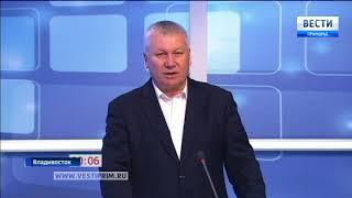 Летчик-космонавт Александр Самокутяев принял участие в теледебатах на ГТРК «Владивосток»