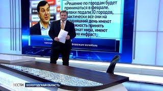 Россия примет мужской чемпионат мира по волейболу в 2022 году