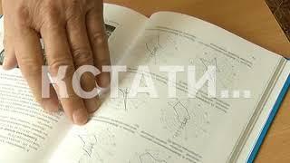 Нижегородские медики научились рассчитывать диагноз