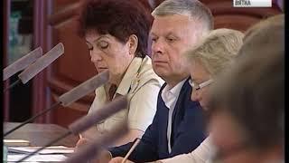 Задержку зарплат обсудили на совещании у ГФИ по Кировской области(ГТРК Вятка)
