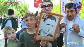 В Махачкале в акции «Бессмертный полк» приняли участие более 16 тыс. человек