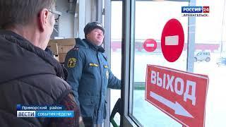 На этой неделе в Архангельской области начались массовые поверки и учения в крупных ТРК