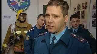 Новости 2010 01 28