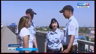 Астраханские полицейские спасли мужчину, который хотел прыгнуть со Старого моста
