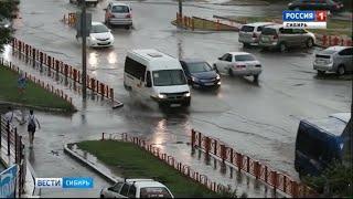 Улицы Улан-Удэ ушли под воду из-за сильного ливня