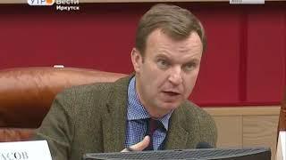 На пятой сессии Заксобрания Иркутской области рассмотрят 41 вопрос  Большинство из них — о социально