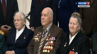 В правительстве области наградили новосибирцев - Героев Отечества