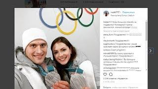 Фигуристам Энберту и Забияко присвоили заслуженных мастеров спорта России