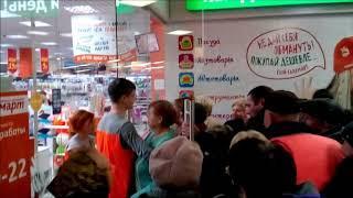 Оренбургские покупатели все сметают на своем пути 27.10.2018