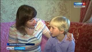 Мальчик из Больших Березников получил дорогостоящий протез при поддержке Главы Мордовии