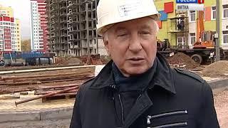 В Кирове продолжается строительство новых детских садов(ГТРК Вятка)