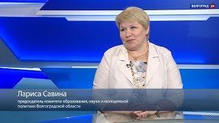 Интервью. Лариса Савина