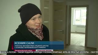 Выпуск новостей 22.10.2018