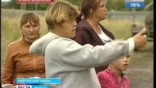 Часть школы обрушилась в Уяне Куйтунского района