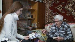 В Екатеринбурге активизировались аферисты, продающие пенсионерам газовые датчики