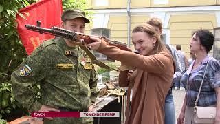 Россия отметила День памяти и скорби
