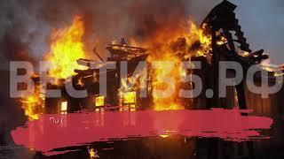 Школьники едва не погибли в пожаре