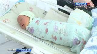 В Волгограде из обновленного роддома № 7 выписали первых новорожденных