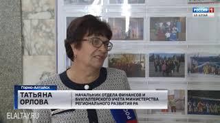 Министерство регионального развития РА отмечает юбилей