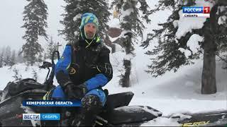Основатель школы горного катания на снегоходах провел мастер-класс в Кузнецком Алатау