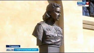 В Ставрополе открыли бюст Матрёне Наздрачёвой