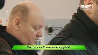 ИКГ Задержан чиновник за 20 миллионов #7