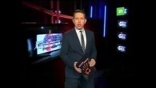 Новости 31 канала. 12 ноября