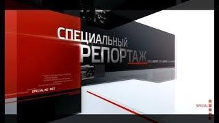 Специальный репортаж. Россия с точки зрения туризма. Эфир от 03.10.2018
