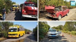 Маршрутка из Каменки в Энергодар попала в ДТП: временно перекрыта дорога