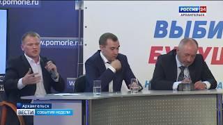 """В нашей телекомпании продолжаются дебаты участников праймериз """"Единой России"""""""