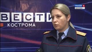 В Костромской области задержали подозреваемого в убийстве мантуровского таксиста